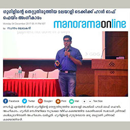 Manorama Online article about Sreenath Sasikumar