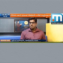 Mathruboomi article about Sreenath Sasikumar